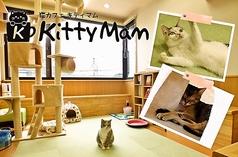 猫カフェ Kitty mam キティマムの写真