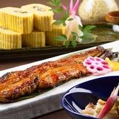 うな龍 栄錦店のおすすめ料理2