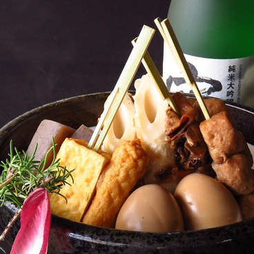 そら豆 名古屋のおすすめ料理1