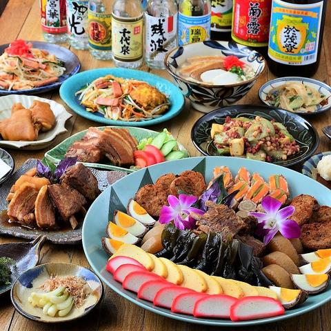 沖縄ムード満点の心地よい店内!名物おばぁの味を泡盛と一緒にお楽しみください!