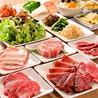 焼肉食べ放題 関舌 SEKITANのおすすめポイント1