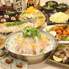 個室居酒屋 ごちまる 三島駅前店のおすすめ料理1