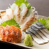 毎日市場より直送!自慢の鮮魚270円~!!