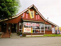焼肉のバーンズ 呉羽店
