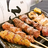 豚道 本店のおすすめ料理2