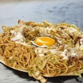 お好み焼き とみちゃんのおすすめ料理3