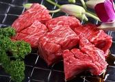 和牛処 犇 ホンのおすすめ料理3