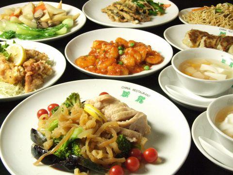 飲み放題付きコースが3000円台からとリーズナブルに宴会が楽しめる中華のお店