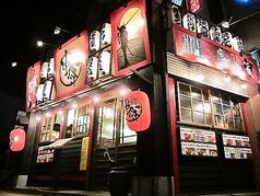 串侍の写真