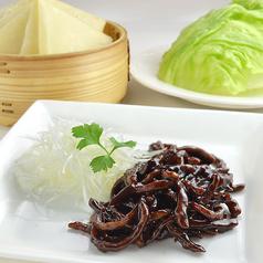 牛肉の味噌炒め(クレープ または レタス)