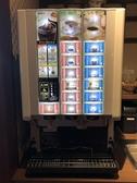 ホットもアイスもご自由に♪299円で各種ドリンクバーお付けできますよ!