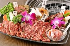 もみ込み焼肉 食道楽 春日部店のおすすめ料理1