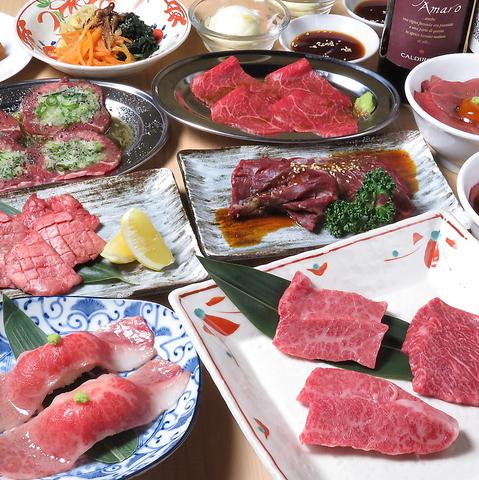 ホルモン焼肉 肉乃家 石橋店