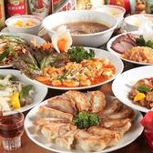 蒲田餃子楼 ごはん,レストラン,居酒屋,グルメスポットのグルメ