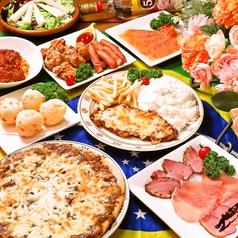 COPA CABANA コパ カバーナ 三宮のおすすめ料理1