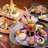 恵比寿屋 HANAREのおすすめポイント2