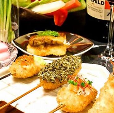 串処 最上 神戸三宮店のおすすめ料理1