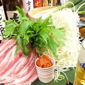 なか武のおすすめ料理3