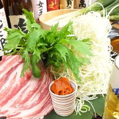 なか武のおすすめ料理1