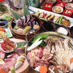 個室 藁焼き 日本酒処 龍馬 長野店のコース写真