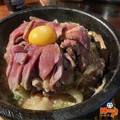 石焼ローストラム丼