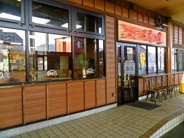田の久 宮島口店の雰囲気1
