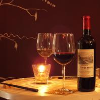 世界各国のワインを常時40種類以上取り揃え♪480円~