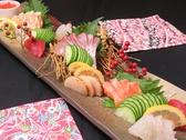 芳之字 YOSHINOJIのおすすめ料理2