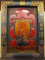 中華料理 楽楽のおすすめポイント1