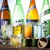 創作酒庵 彩蔵 池袋サンシャイン通り店のおすすめポイント3