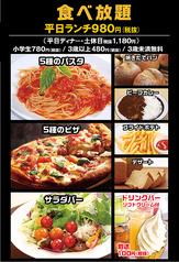 ステーキ アボカーレ 山形店のおすすめ料理1