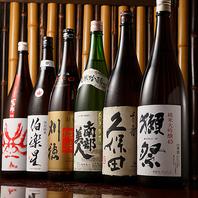 種類豊富にご用意!単品飲み放題2時間2000円(税抜)