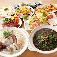 遠州わらやき酒場 掛川北口店のコース写真