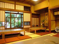 日本料理 縁粋の雰囲気1