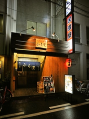 ふる里 尼崎の写真