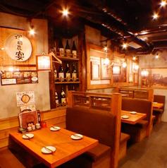 活気溢れる店内はまるでお祭り気分♪会社帰りに気の合う仲間と宮崎郷土料理をご堪能頂けます☆