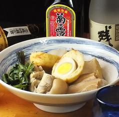 琉球料理 亜砂呂 あすなろの写真