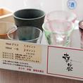 【目指せ!全国制覇】日本地図を象った日本酒スタンプカードをご用意♪呑んだお酒の県にスタンプを押します。是非全国制覇を目指してください!地方制覇で1合、全国制覇でお好きな日本酒一本プレゼント!呑ん兵衛にはたまらない飲めば飲むほどポイントが溜まる嬉しいサービスです!!