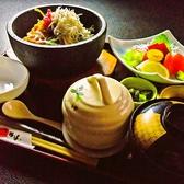 みかわ 新田店のおすすめ料理3