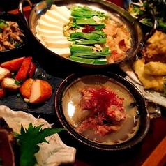 日本酒 もつ鍋専門店 桜木のコース写真