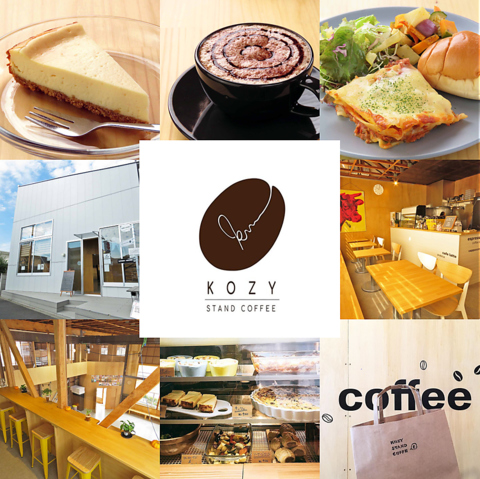 KOZY STAND COFFEE