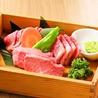 焼肉食べ放題 関舌 SEKITANのおすすめポイント2