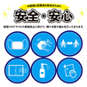 温野菜 渋谷2ndのおすすめポイント1