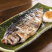 農家ごはん つかだ食堂 武蔵小杉南口店のおすすめ料理3