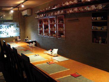 花茶 桜山の雰囲気1