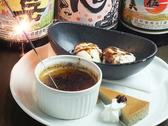 濱家 はまやのおすすめ料理2
