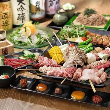 信州炉端 串の蔵 新宿三丁目店のおすすめ料理1