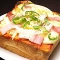 料理メニュー写真ピザトースト