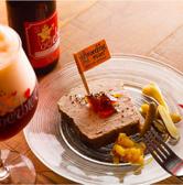 熟成肉 ウルビアマン OERBIERMANのおすすめ料理2