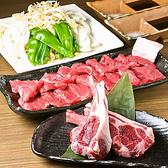 牛タン 圭助 浜松町大門のおすすめ料理3